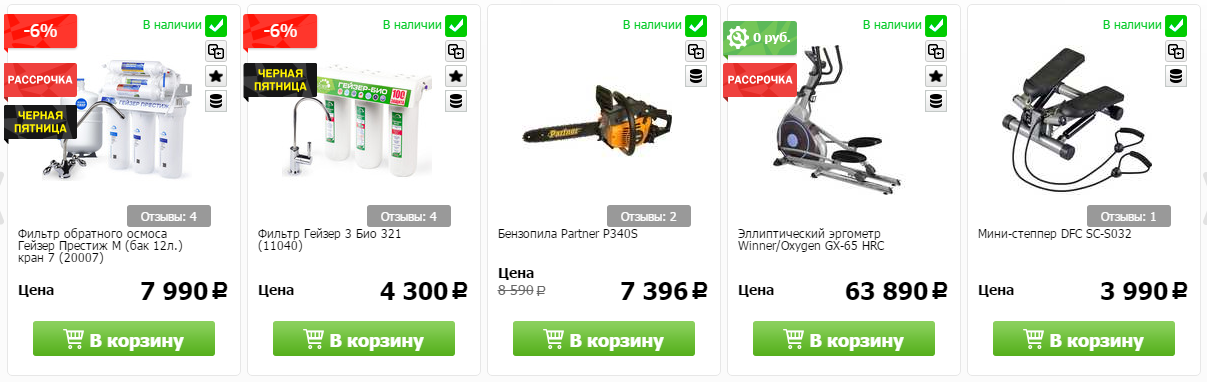 Купоны Techport в Кушве